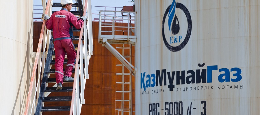 KazMunayGas plans to produce 21.7 million tonnes of oil in 2021