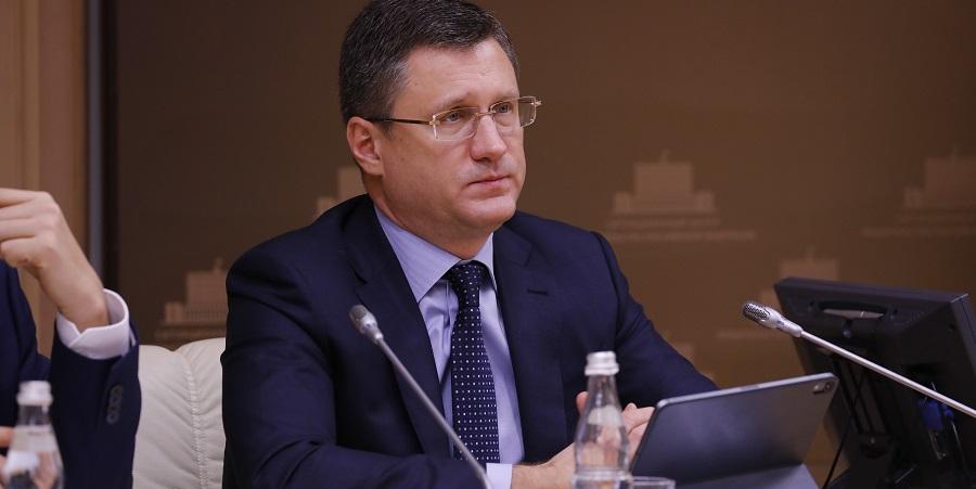 А. Новак: Все электростанции выполнили расчетные нормативы запасов топлива к прохождению ОЗП