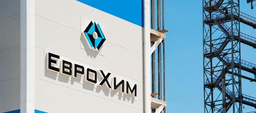 Еврохим выкупил 10% своих акций у экс-гендиректора Д. Стрежнева