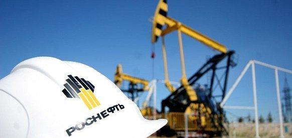 С. Донской. Роснефть и BP обнаружили запасы на Байкаловском нефтегазоконденсатном месторождении