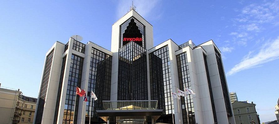 LUKOIL reports yearend 2020 proved reserves at 15.4 billion boe