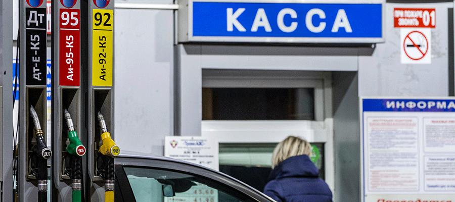 Возбуждено дело о поддержании цен на бензин картелем в Хабаровске