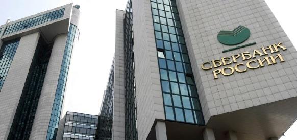 Сбербанк сократил чистую прибыль по МСФО за 6 месяцев 2015 г  в 2 раза