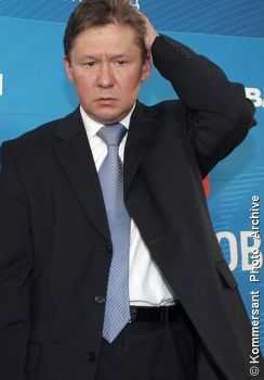 Алексей Миллер назвал сроки отключения газа Белоруссии