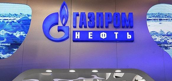 Газпром нефть в 2018 г. рассчитывает перевыполнить план по величине запасов углеводородов, глубине переработки и объему реализации нефтепродуктов