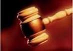 Прокуратура оспорила прекращение поставок газа на котельные Твери