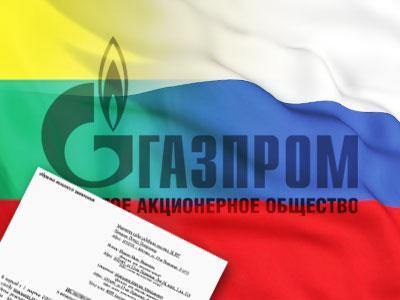 В Литве прошли тайные переговоры между Газпромом и новыми властями. Вернее, рабочие, поэтому малоскандальные