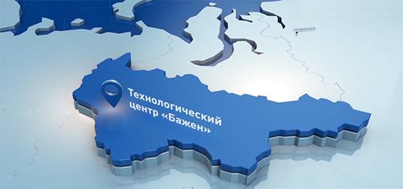 В конце лета 2018 г ожидается утверждение поправок к ФЗ О недрах. Газпром нефть уже сейчас создала в ХМАО Технологический центр Бажен