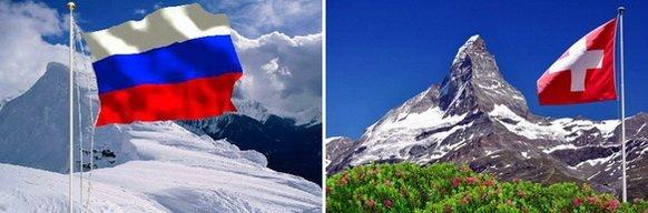 Россия-Швейцария: опыт рациональных решений для энергоэффективности