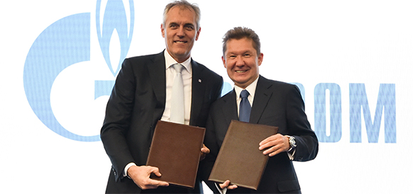 Gazprom and OMV sign Amendment to the contract to increase gas supplies to Austria