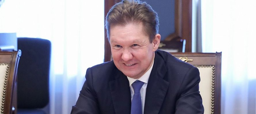 Gazprom expects to export up to 201.1 Bcm of gas to Europe in 2019