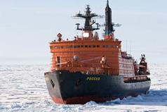В Арктике обнаружено месторождение газа
