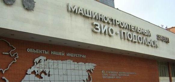 Изготовление 2-го реактора РИТМ-200 для ледокола Урал вышло на финишную прямую