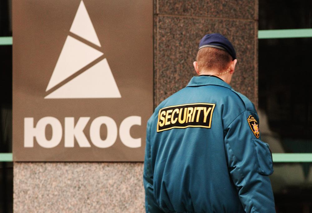 Гаагский суд приговорил Россию выплатить 50 млрд долл США по делу ЮКОСа. Что дальше?