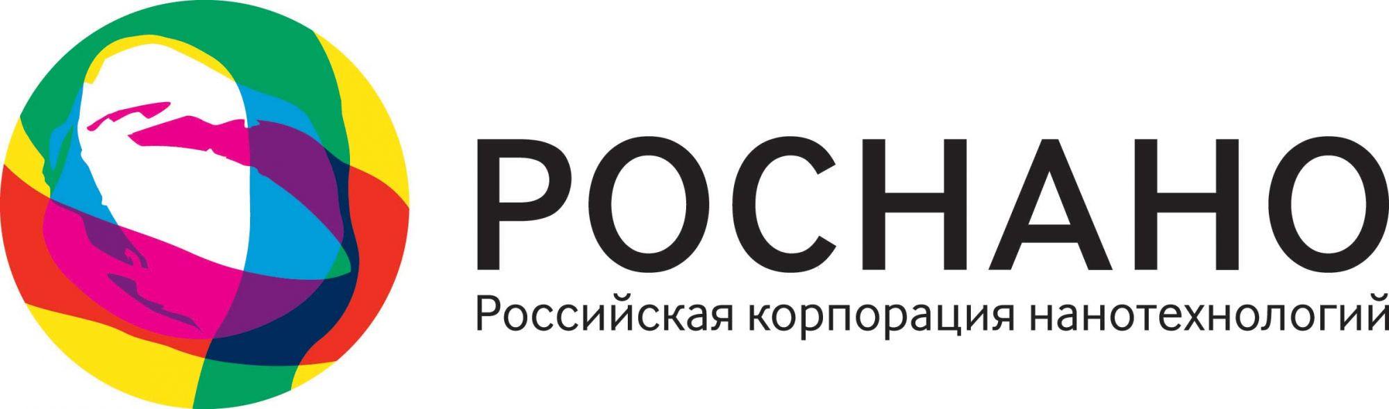 Генпрокуратура начала проверку деятельности Роснано