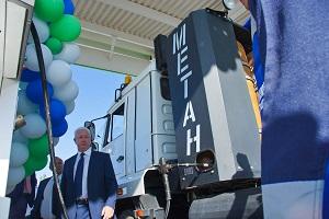 Газпром открыл в Астрахани метановую АГЗС за 44 млн рублей