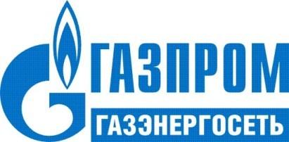 Газпром с 1 февраля 2013 г начал аукционную продажу гелия, заручившись поддержкой основных игроков рынка
