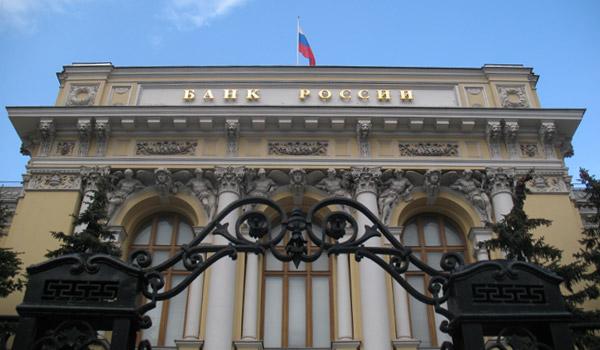 ЦБ: Претензии ЕК к Газпрому могли сказаться на курсе рубля