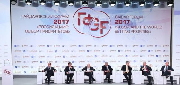 Гайдаровский форум - 2017: правильно ли выбраны приоритеты