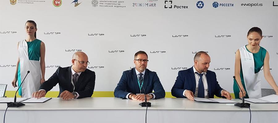 Росатом планирует построить центр обработки данных в Татарстане