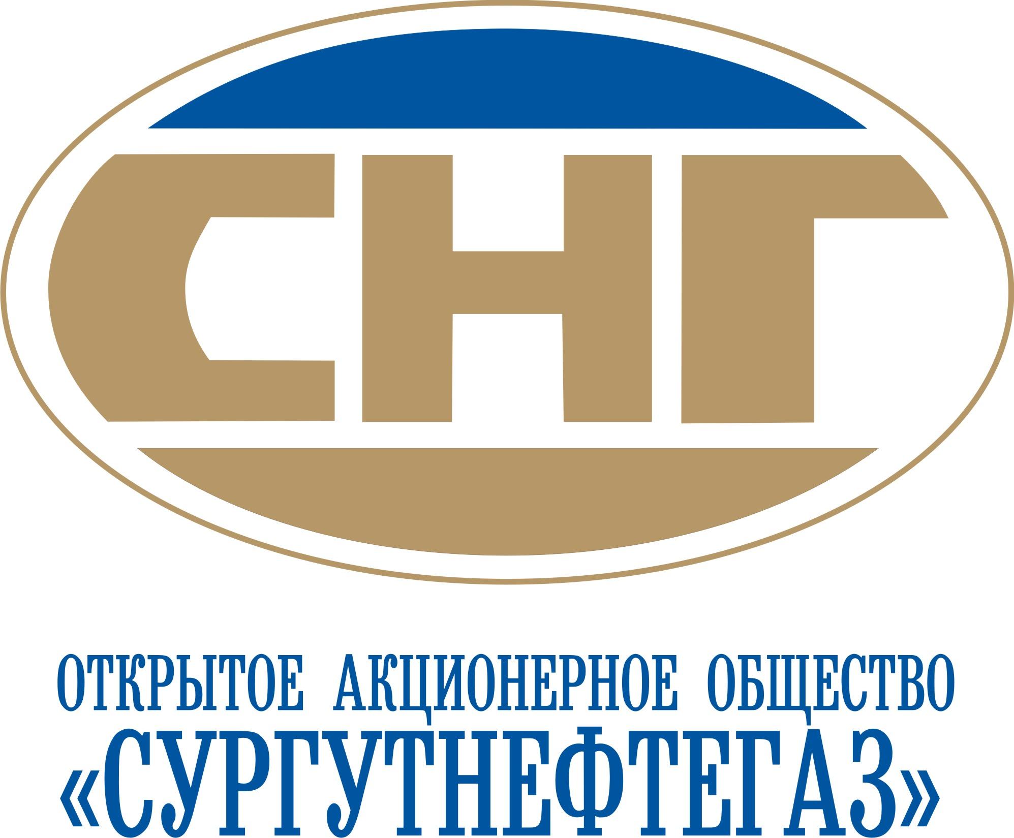 Сургутнефтегаз добыл 56 млн т нефти за 11 месяцев 2014 г