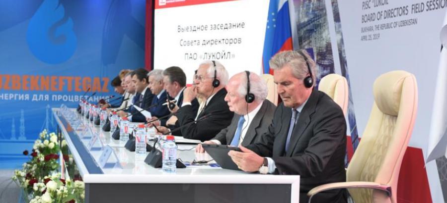 Совет директоров ЛУКОЙЛа рекомендовал выплатить дивиденды по результатам 2018 г.