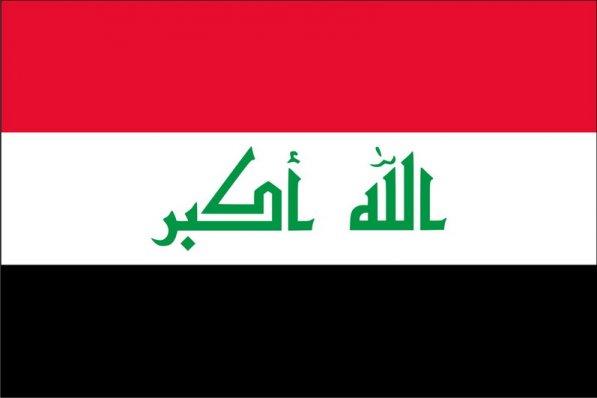 Ирак. В сентябре 2013 г экспорт нефти достиг 19 -месячного минимума