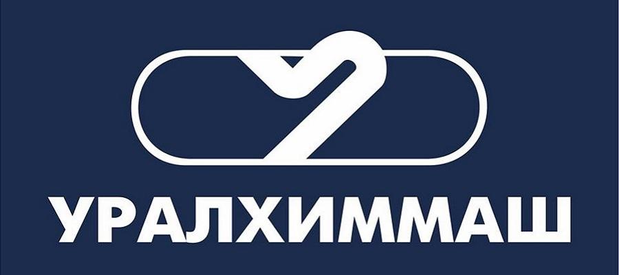 Уралхиммаш заключил новые контракты с омским заводом Газпром нефти в рамках ИННОПРОМа