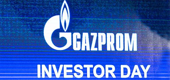 Не место для суеверий! Газпром успешно провел 13-й  День инвестора в Нью-Йорке и Лондоне