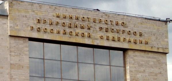 Минприроды РФ подписало 6 природоохранных соглашений в Сочи на 2,1 млрд рублей