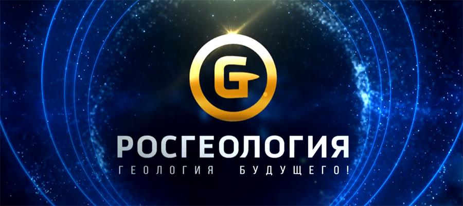 Читая прибыль Росгеологии по МСФО за 2020 г. составила 508 млн руб.