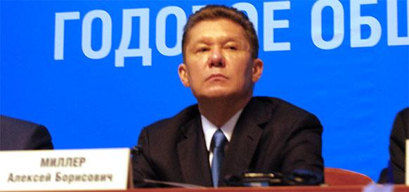 Газпром в Швеции будет оспаривать  решение Стокгольмского арбитража по спору с Нафтогазом. Сумма к выплате слишком мала