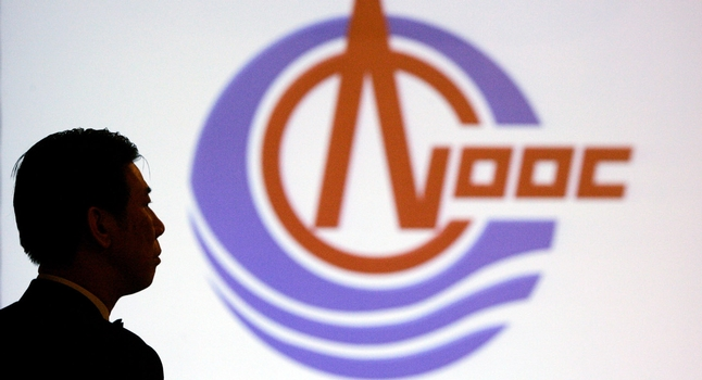 CNOOC Plans to Spend $12-14B to Develop Domestic, Overseas Assets