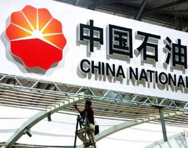 Оглашен размер инвестиций CNPC в разработку газового месторождения на юге Туркменистана