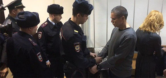 Ex-economics minister Ulyukayev gets 8 years in a maximum security prison