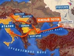 """""""Южный поток"""" станет предметом переговоров премьеров России и Хорватии"""