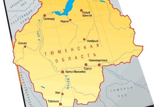 В сентбяре 2016 г тюменские ученые займутся разработкой технологий по повышению нефтеотдачи пластов