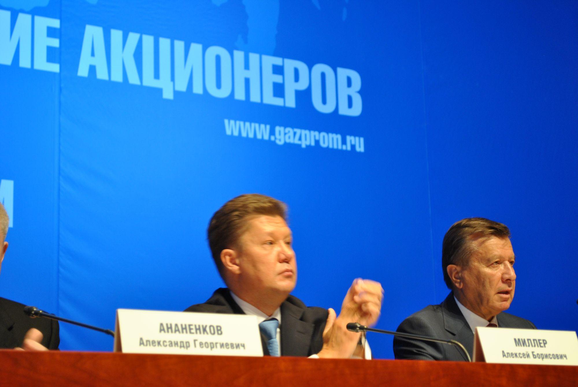 В Газпроме годовое собрание акционеров. Держатели акций получат 212,4 млрд руб и новый совет директоров. Фоторепортаж Neftegaz.RU