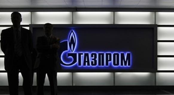 Газпром продолжает ставить рекорды по суточному экспорту газа в Европу по газопроводу Северный поток