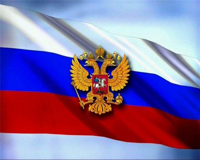 Ущерб России от экономического разрыва с Украиной составит 4,5-5 млрд долл США в год