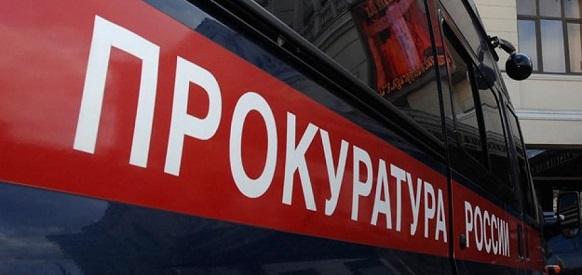 Строителям Сахалинской ГРЭС-2 перечислили зарплату после вмешательства прокуратуры