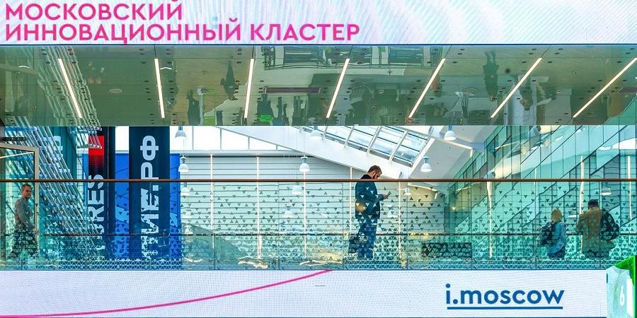 Исследовательский центр Saudi Aramco присоединился к Московскому инновационному кластеру