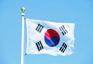 Южная Корея в апреле увеличила импорт иранской нефти