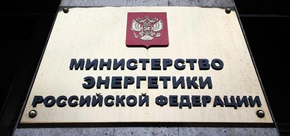 Минэнерго РФ и Ростелеком подписали соглашение о сотрудничестве, направленном на внедрение технологий IIoT в энергетике