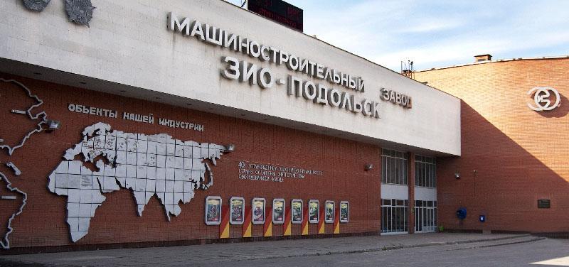 ЗиО-Подольск успешно прошел ресертификацию ASME