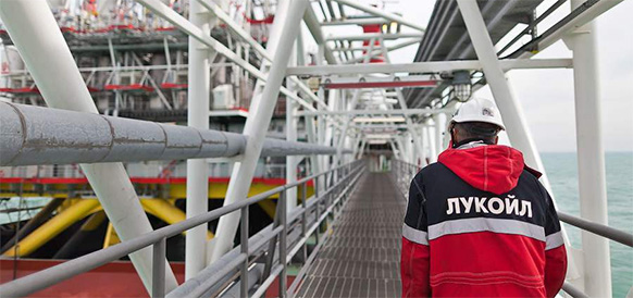 LUKOIL produced 5 billion m3 of natural gas at Pyakyakhinskoye field