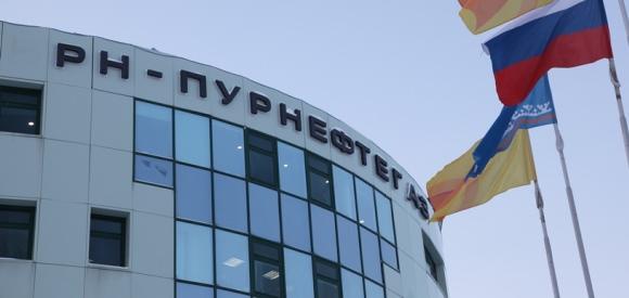 РН-Пурнефтегаз поставил рекорд - компания добыла 100-млрд м3 газа в ЯНАО и это не предел