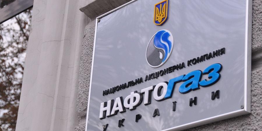 Нафтогаз закончил 1-е полугодие 2020 г. с большим убытком и намекает властям Украины на необходимость льгот