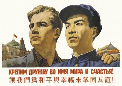 Российская наличная валюта доставлена из Китая в Приморский банк