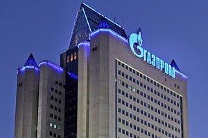 Газпром продает сжиженный газ в Южную Корею и Японию дешевле, чем обычный в Украину
